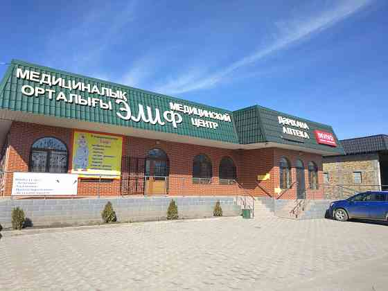 Продам универсальное помещение, отдельностоящее  Талгар