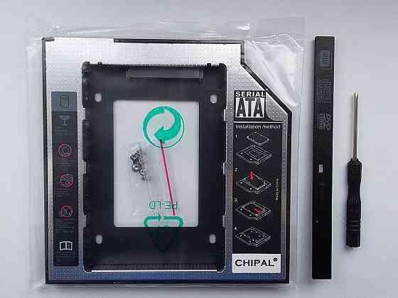 Продам Жесткий диск/SSD/ 480GB