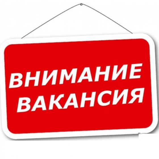 Вакансия Продавец-консультант постоянная работа  Павлодар