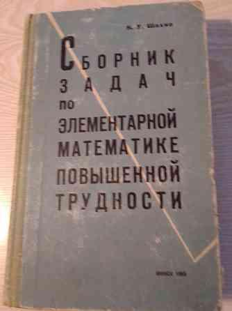 Репетиторство по математике и физике Павлодар