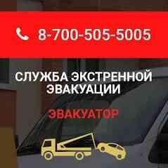 Услуги манипулятора, эвакуатора  до 1.5  тонн Шахтинск