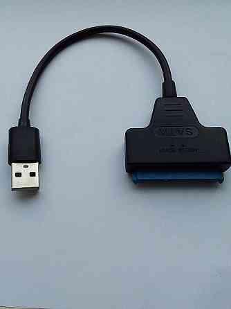 Продам USB-2 кабель, для подключения HDD 2.5 – SSD Павлодар
