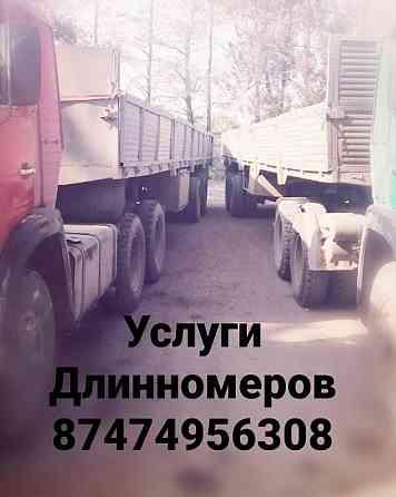 Услуги грузоперевозок Павлодар